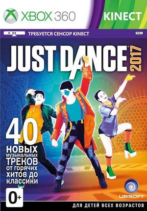 Just Dance 2017 [PAL/NTSC-J/RUS] [LT+2.0] [LT+3.0]
